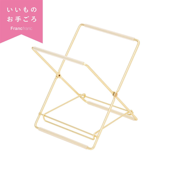 WIRE TRASH STAND GOLD