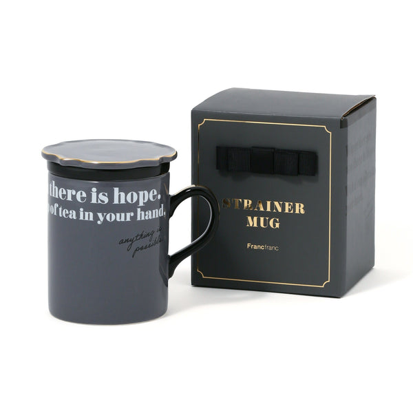 STRAINER MUG TYPO Dark Gray