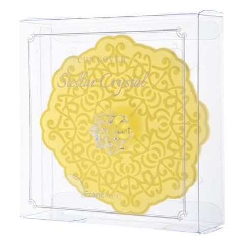 STELLAR CRYSTAL CUP COVER Yellow