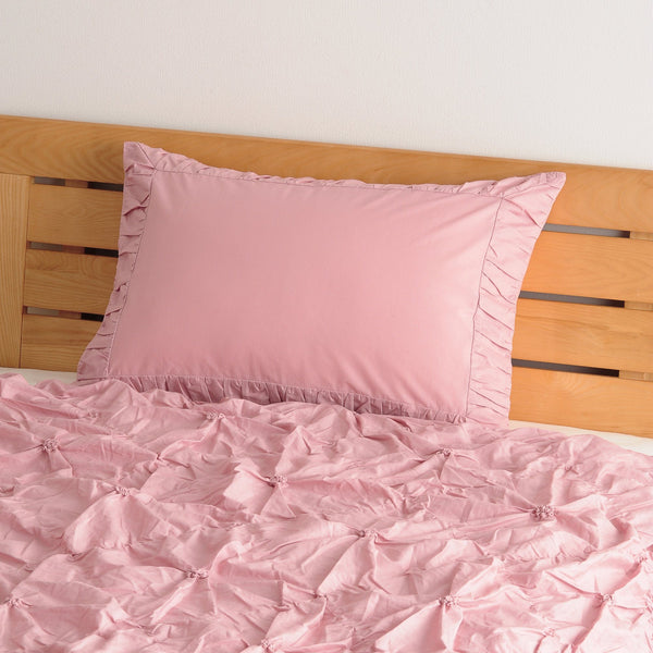 RUFFILI Pillow Case Pink
