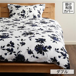 SELLENA Comforter Case Double Navy