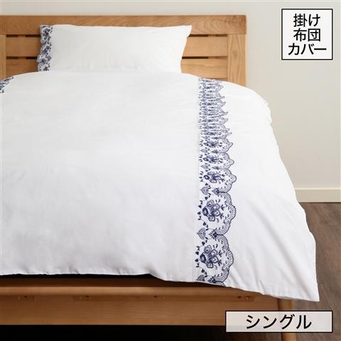 MASHRY COMFORTER CASE Small Navy