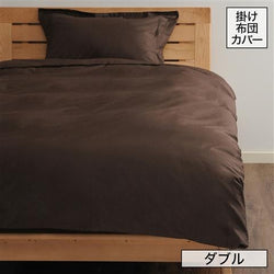 SMOOTHILL Comforter Case Double Brown