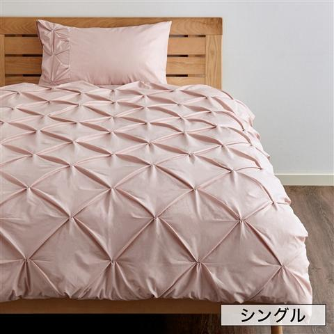 PARON Comforter Case Single Pink