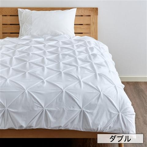 PARON Comforter Case Double White