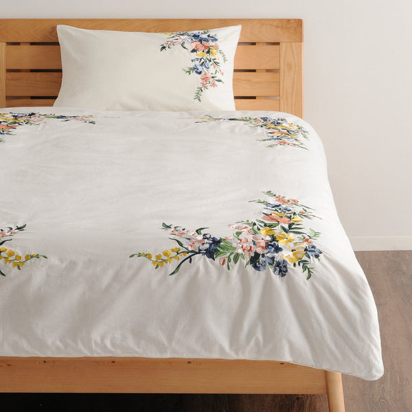 ELIM Comforter Case Double White