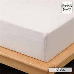 SMOOTHILL Box Sheet Double Light Beige