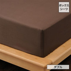 SMOOTHILL Box Sheet Double Brown