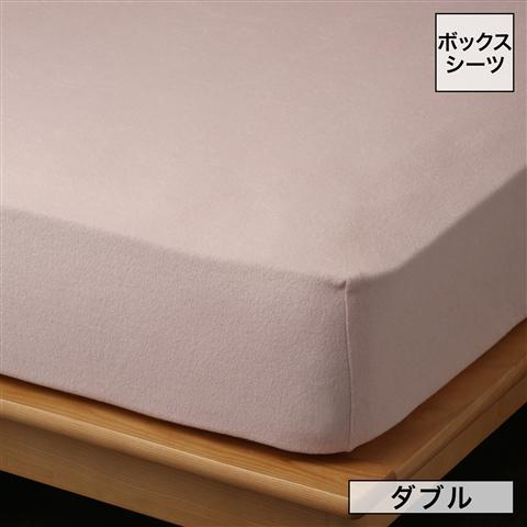 HOPER Box Sheet Double Pink
