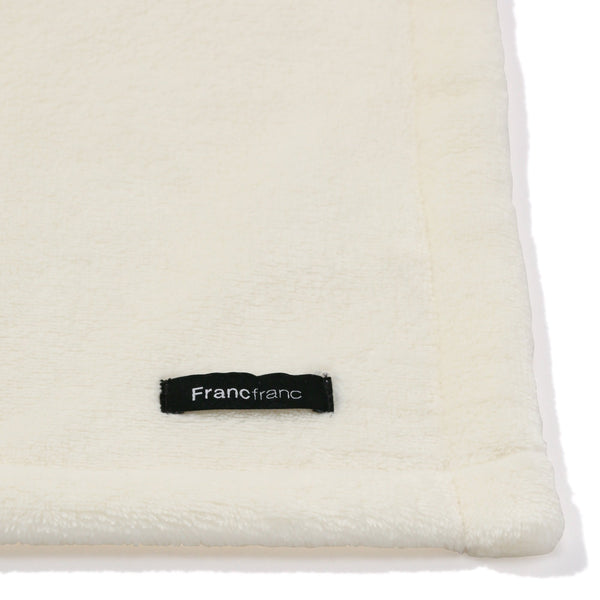 ETRENNES THROW 700*1400 WHITE