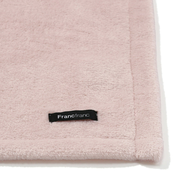 ETRENNES THROW 700*1400 LIGHT PINK