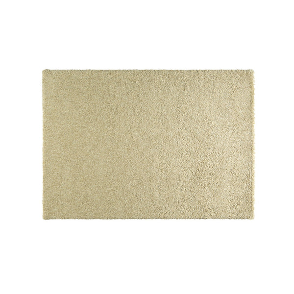 MARUNA RUG Small Light Green (W1400 x D1000)