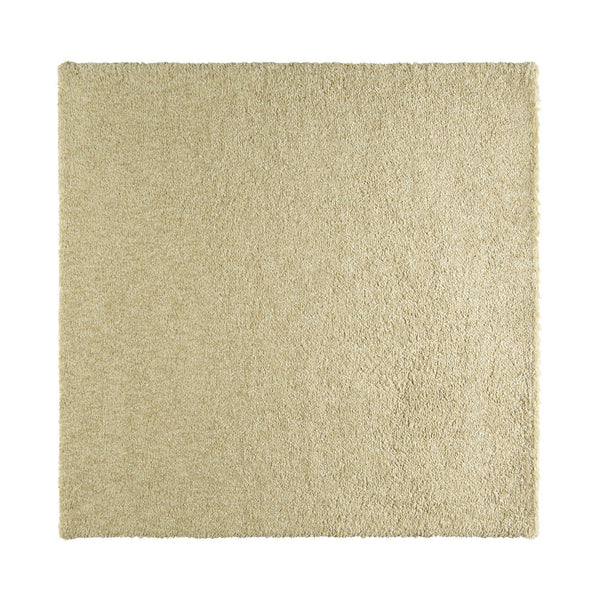 MARUNA RUG Large Light Green (W2000 × D2000)