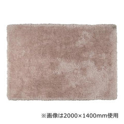 NUVOKASTE RUG LARGE LIGHT PINK (W2000 × D2000)