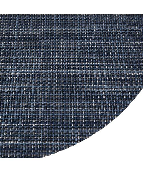 MIX Weave Lunch Mat Blue