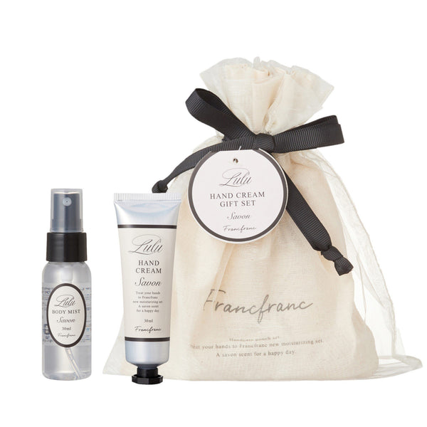 LULU HC GIFTSET SIMPLE Small