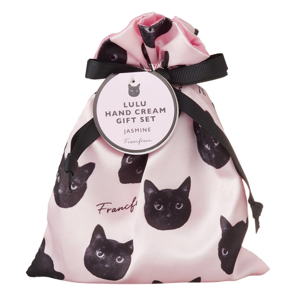 LULU HC GIFTSET CAT Small