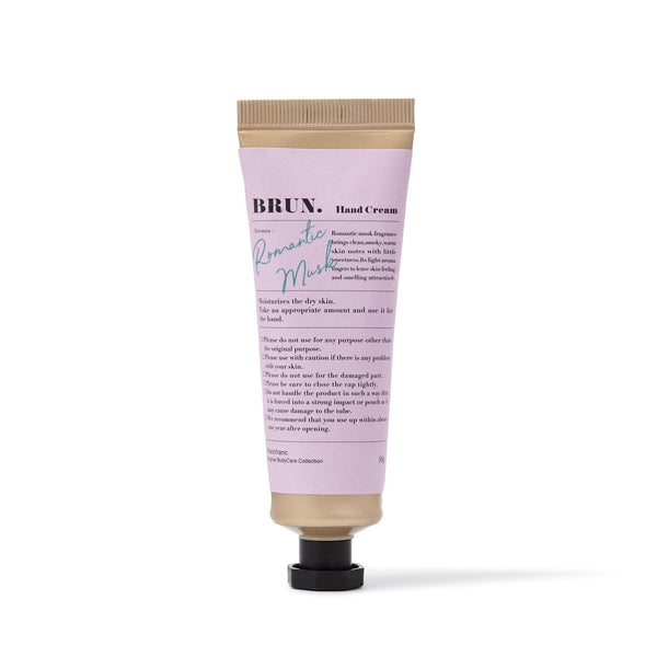 BRUN HANDCREAM Purple