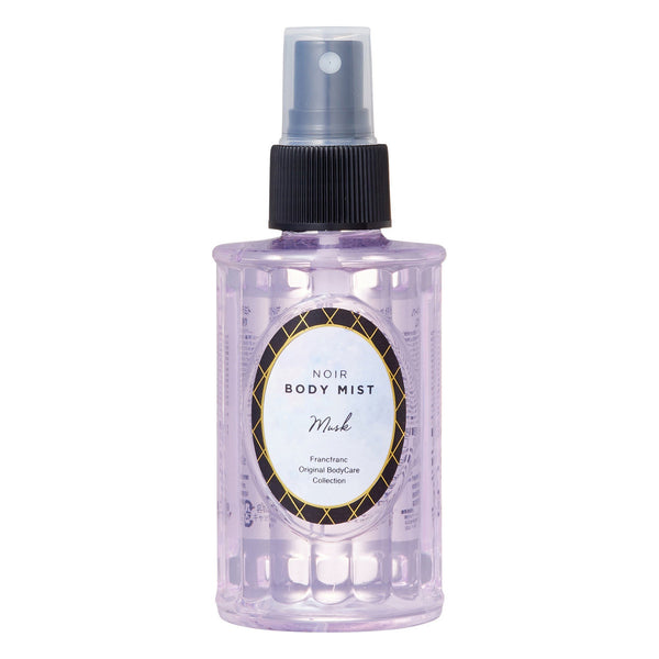 NOIR BODYMIST Purple