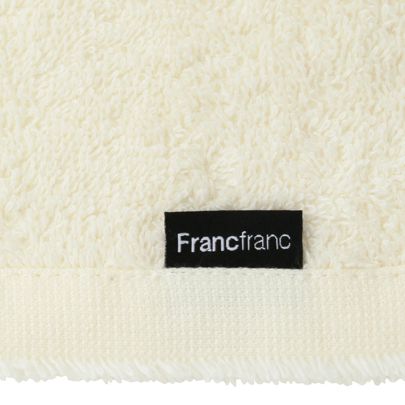 ANEMOS Mini Bath Towel Ivory