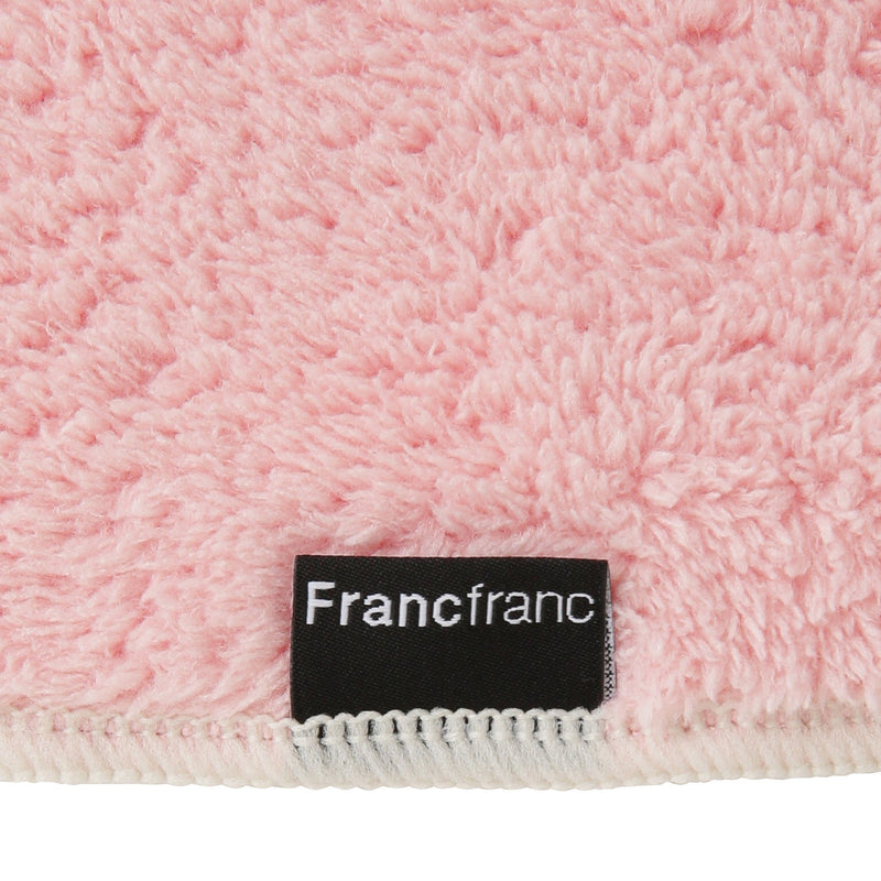 FLUFFY Bath Towel PK