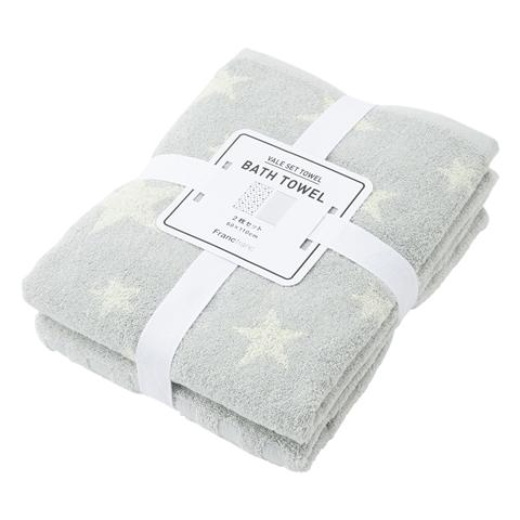 SUMMER VALE Bath Towel 2P SET Gray