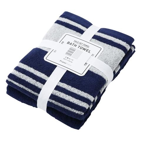 SUMMER VALE Bath Towel 2P SET Navy