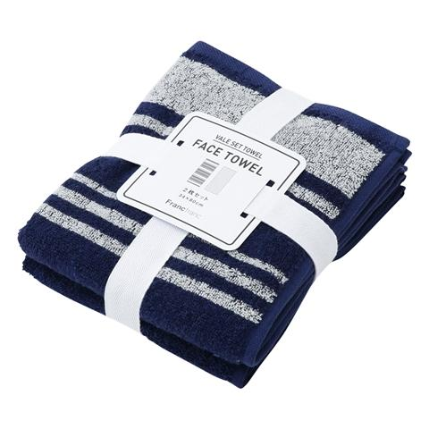 SUMMER VALE  Face Towel 2P SET Navy