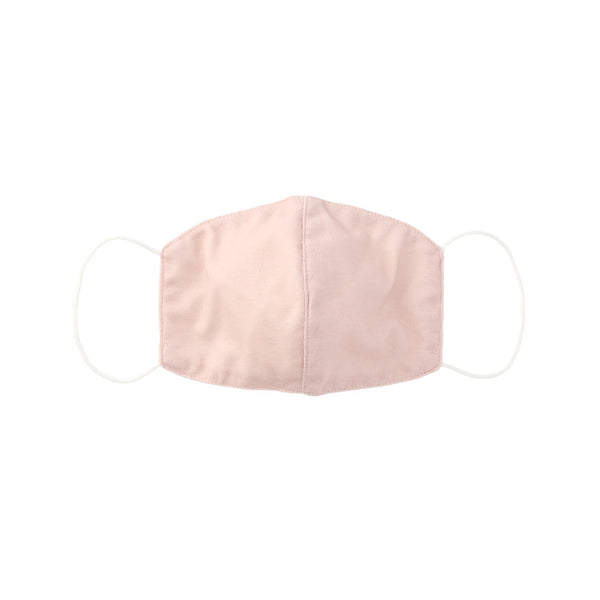 MASK With Pouch Pink