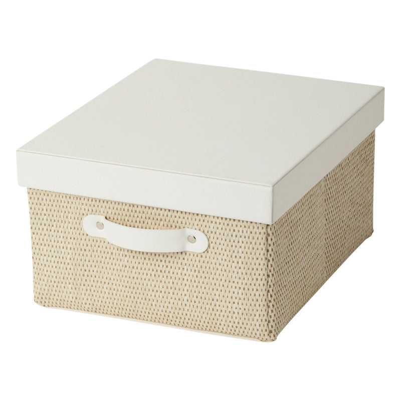 FABRIC FOLDING BOX SQUARE SMALL WHITE