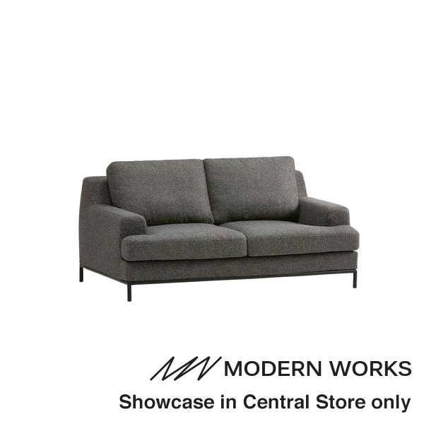 BREZZA SOFA DARK GRAY