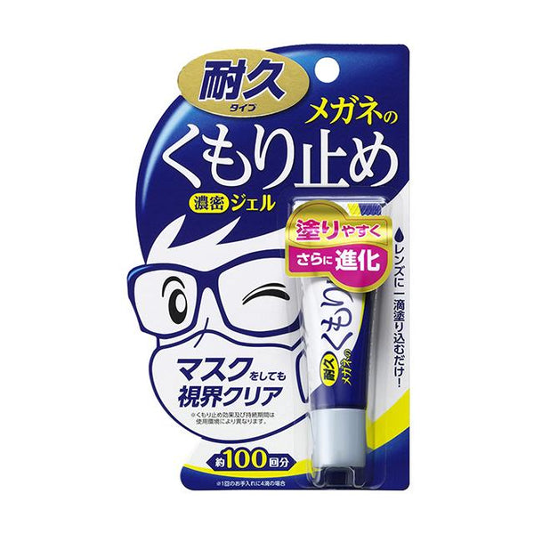 SOFT99 AntiFog Gelfor Glasses 10g