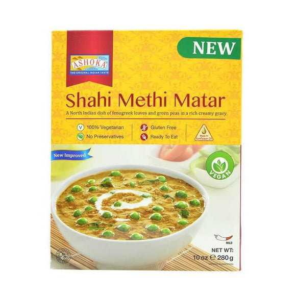 Buy Online Indian Grocery in Germany, Netherlands, France & Austria