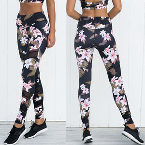 Plant Print Stitching Gossip Tight  Leggings