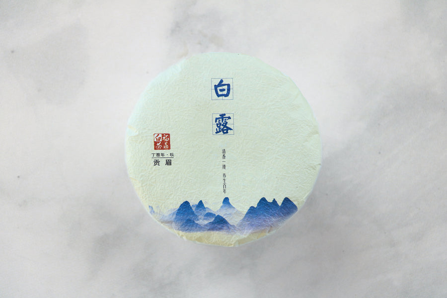 Natural Chinese white tea cake aged Shou Mei 寿眉 from 2017