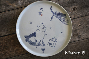 Four Season Cat Tea Tray