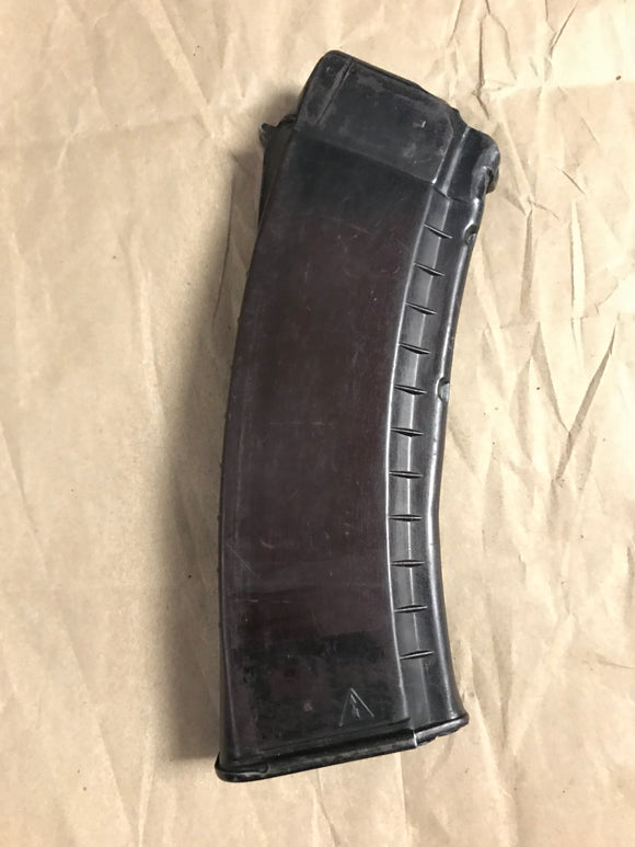 Russian Izhmash AK74 30 Round Plum Magazine