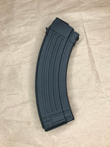Hungarian Surplus Steel 30 Round AK47 Magazine