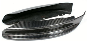 BMW E82 M Performance Front Splitters - Carbon Fiber