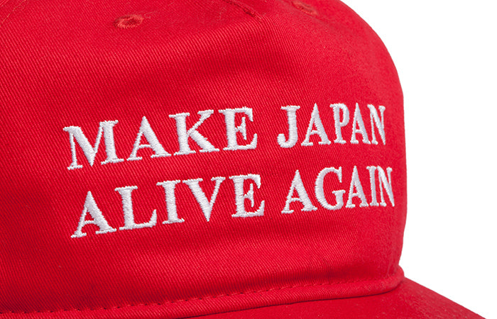【SALE 30%OFF】ALIVE AGAIN HAT