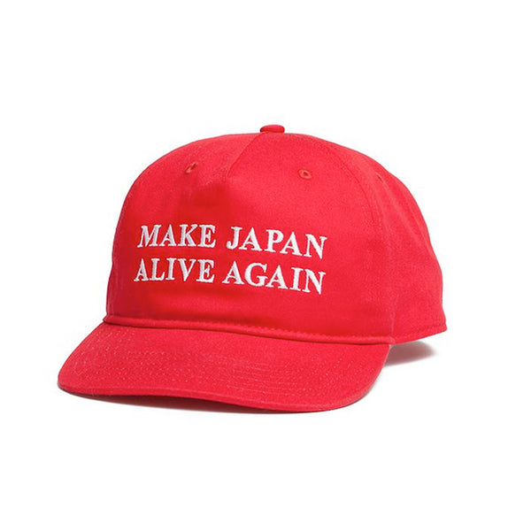 ALIVE AGAIN HAT