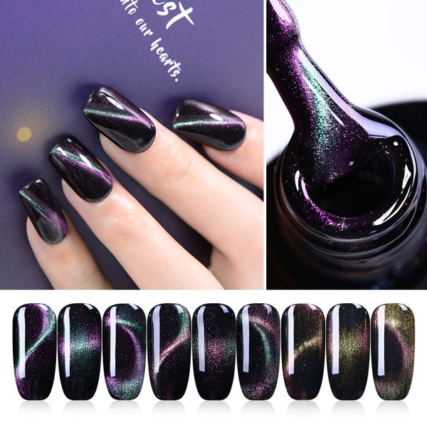 7.5ml Cat Eye Gel Chameleon Holographic Glitter Magnetic Gel Nail Polish