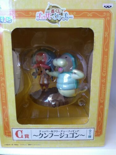 One Piece Chopper Anime figure, officially licensed, Rare