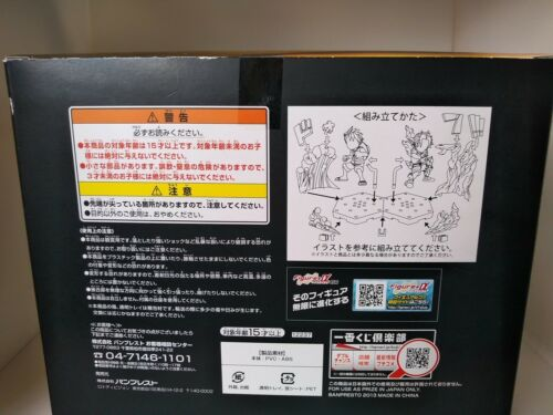 One Piece Luffy Anime figure, officially licensed, Rare