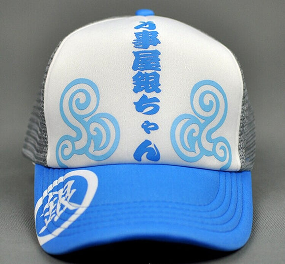 Gintama Anime Breathable Mesh Cap