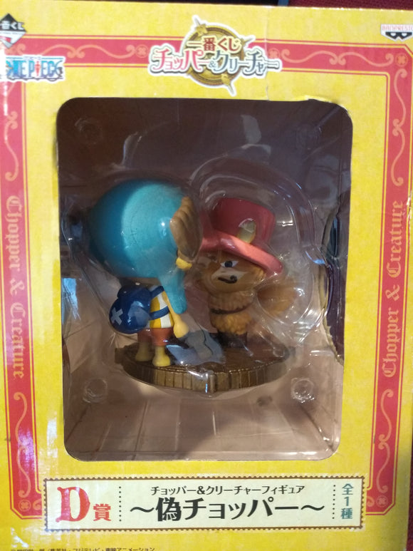 One Piece Chopper Figure