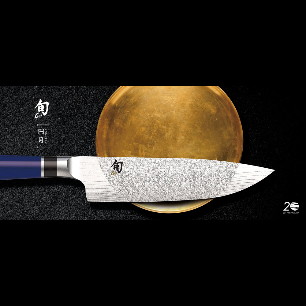 Shun Engetsu - 20th Anniversary Limited Edition