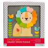 Chunky Wooden Tray Puzzle - Petit Collage - Parade Organics