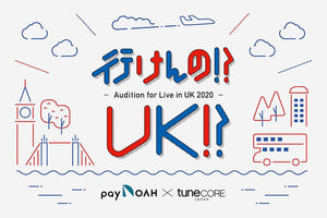 Teddy Loid and JPU Records select the winners of the Iken No UK new Japanese music competition 行けんの⁉︎UK⁉︎. The winners will perform in the UK