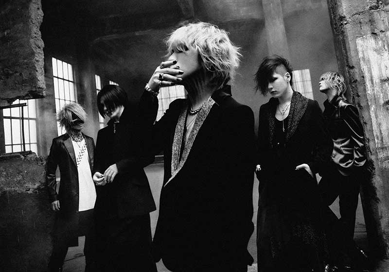 the GazettE New Song 'BLINDING HOPE' and New Album on the Way for 2021